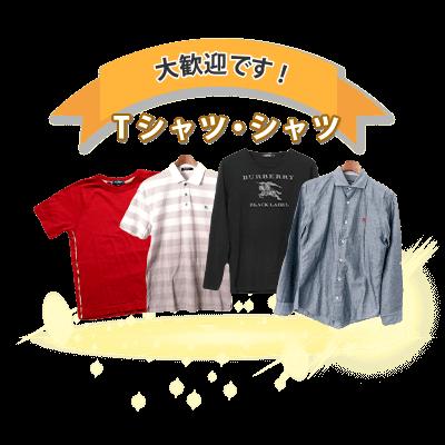Tシャツ・シャツ